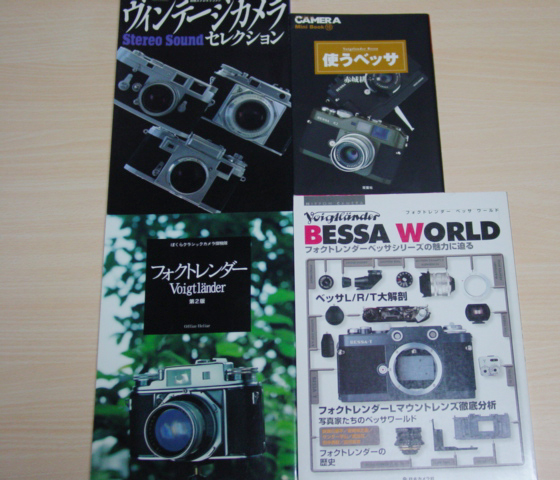 フォクトレンダー BESSA ベッサ 書籍 4冊_画像1