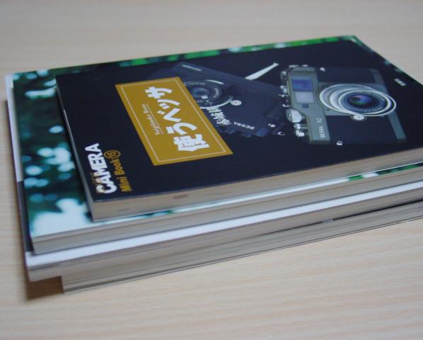 フォクトレンダー BESSA ベッサ 書籍 4冊_画像2