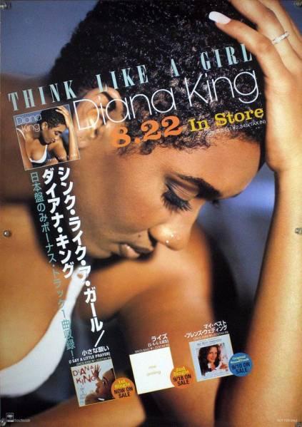 Diana King ダイアナ・キング B2ポスター (1Y20003)