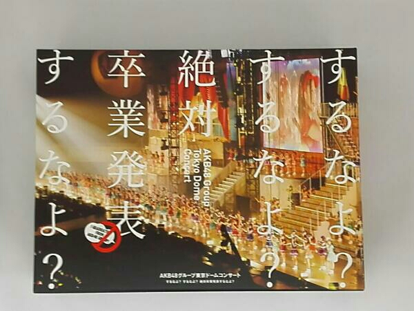 AKB48 グループ東京ドームコンサート~す 前田敦子 Blu-ray Disc ライブ・総選挙グッズの画像