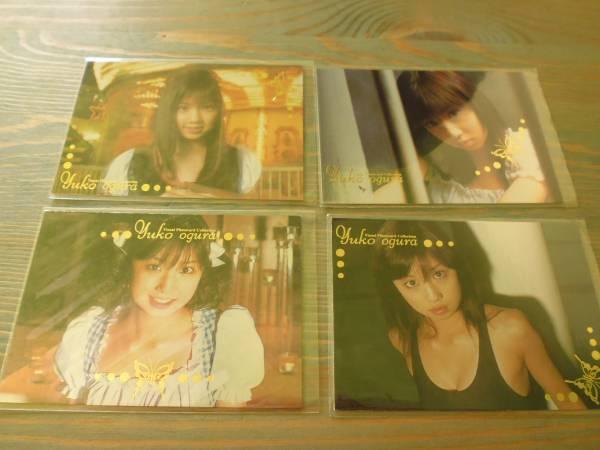 小倉優子 SP2カード4枚 バラです グッズの画像
