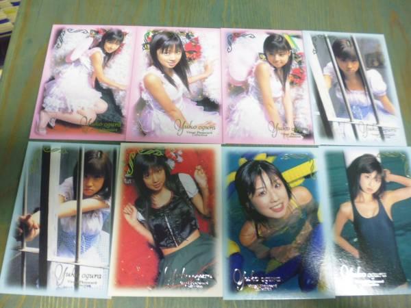 小倉優子 SP1カード バラ15枚 グッズの画像