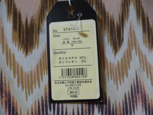 裾サイドリボン結び デザイン とろみ カットソー ★新品 ジャックス購入