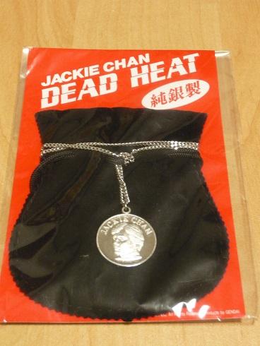 送料無料 超レア物 ジャッキーチェン ネックレス 成龍 DEAD HEAT グッズの画像