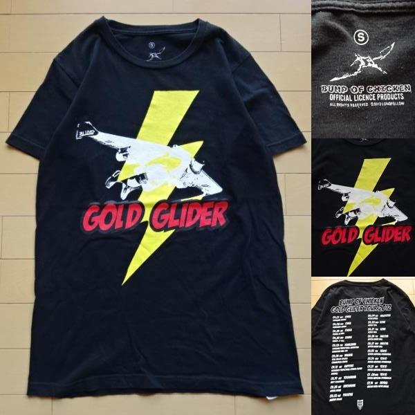 【バンプオブチキン】GOLD GLIDER TOUR 2012 半袖 Tシャツ 黒 S