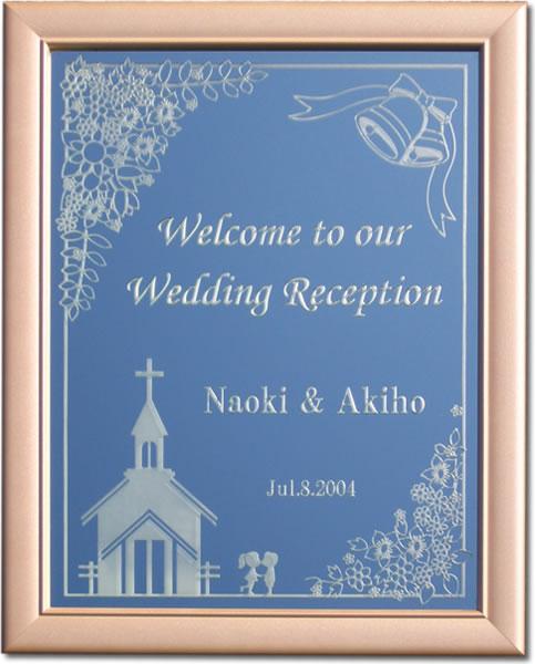 ウェルカムボード ミラー ウェルカムボード 表彫りタイプ 披露宴 結婚式 結婚祝いに 2_画像3