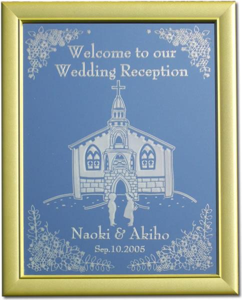 ウェルカムボード ミラー ウェルカムボード 表彫りタイプ 披露宴 結婚式 結婚祝いに 2_画像1