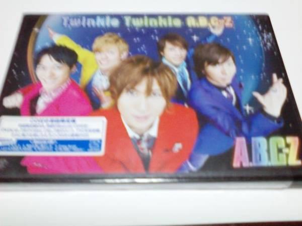 A.B.C-Z Twinkle Twinkle A.B.C-Z DVD CD付き初回限定盤 コンサートグッズの画像