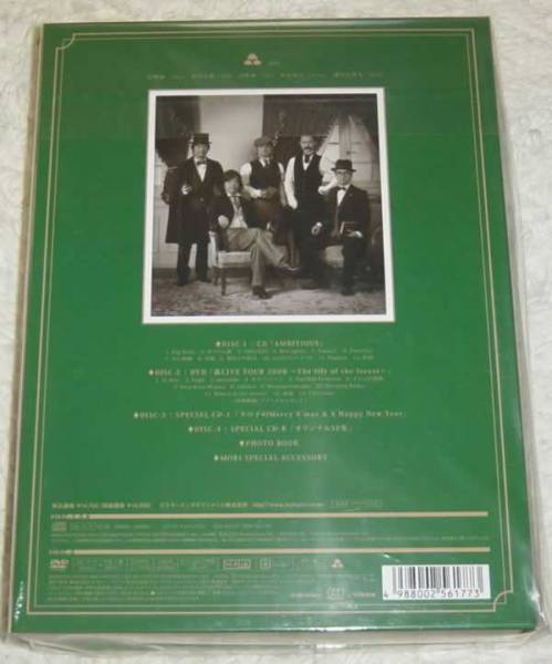 森BOX 3CD+DVD 2000セット限定 未開封_画像2