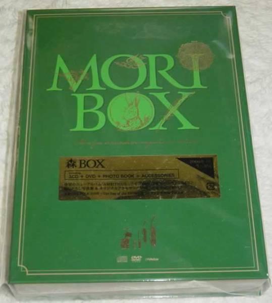 森BOX 3CD+DVD 2000セット限定 未開封_画像1