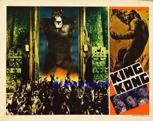 1933年 (昭和8年) 映画 『キング・コング』 USロビーカード2枚組