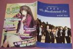 ★☆K-BOOKS「K-NAVI」Vol.16 miz22平川大輔 うたプリ 執事喫茶