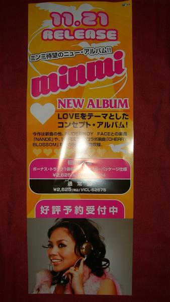 ポスター MINMIミンミ/THE LOVE SONG COLLECTION2006-2007