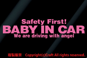 Safety First! BABY IN CARステッカー(ライトピンク/20cm)安全第一天使ベビーインカー**_画像1