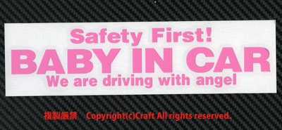 Safety First! BABY IN CARステッカー(ライトピンク/20cm)安全第一天使ベビーインカー**_画像2