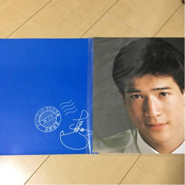 未使用 田原俊彦 LPサイズ 写真集 冊子 ジュリエットからの手紙
