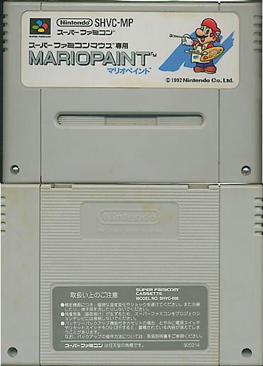 SFC 電池新品 マリオペイント カセットのみ メンテ済み 訳あり品  pon_0_画像1