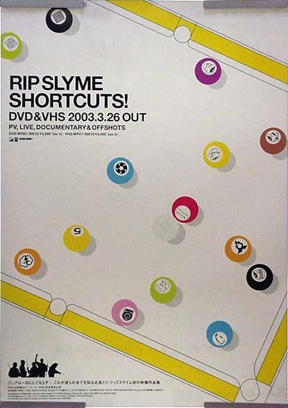 RIP SLYME リップスライム B2ポスター (G07007)
