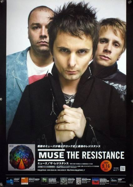 MUSE ミューズ B2ポスター (1U02014)