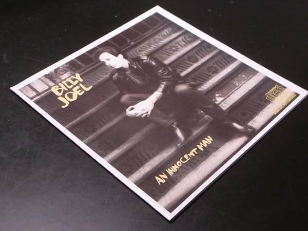 AN INNOCENT MAN/Billy Joel 輸入盤 プラケースなし_画像1