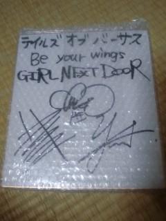 ガルネク『テイルズオブバーサス』GIRL NEXT DOOR直筆サイン