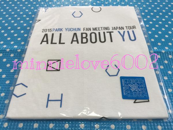 JYJ ユチョン★ALL ABOUT YU ファンミ 公式 Tシャツ A★大阪 白 ライブグッズの画像