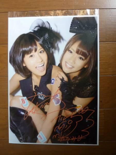 高橋みなみ、前田敦子直筆サイン写真A4