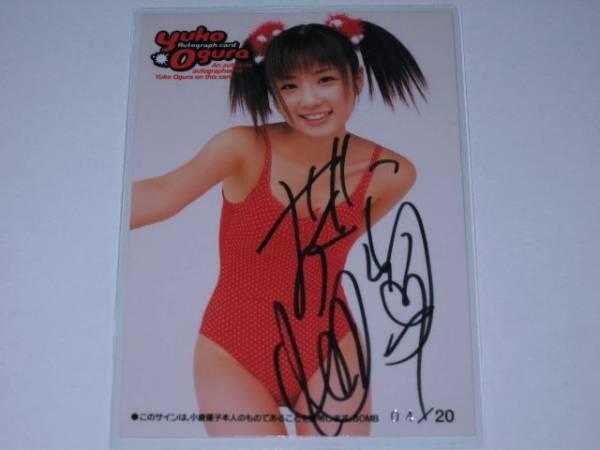 BOMB 小倉優子2 直筆サインカード01 04/20 グッズの画像