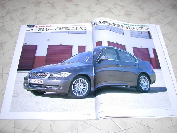 ■■カーアンドドライバー2005-3-26 BMW 3シリーズ■■_画像1