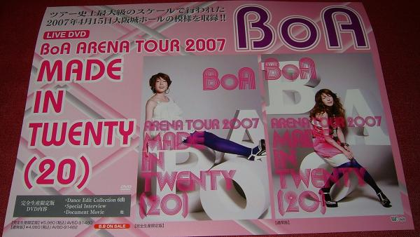 【ミニポスターF2】 BoAボア/MADE IN TWENTY(20) 非売品!
