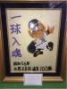 阪神19 小林繁投手 昭和56年4月28日 通算100勝 額縁(確認書付き)