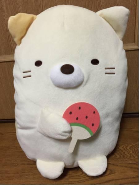 すみっコぐらし☆すいかぬいぐるみXL(ねこ)☆新品非売品 グッズの画像