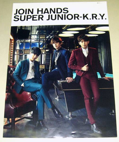 /GA14 B2 ポスター JOIN HANDS SUPER JUNIOR-K.R.Y.