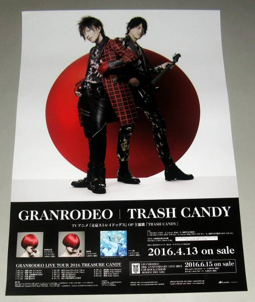 GA7 ポスター GRANRODEO グランロデオ TRASH CANDY