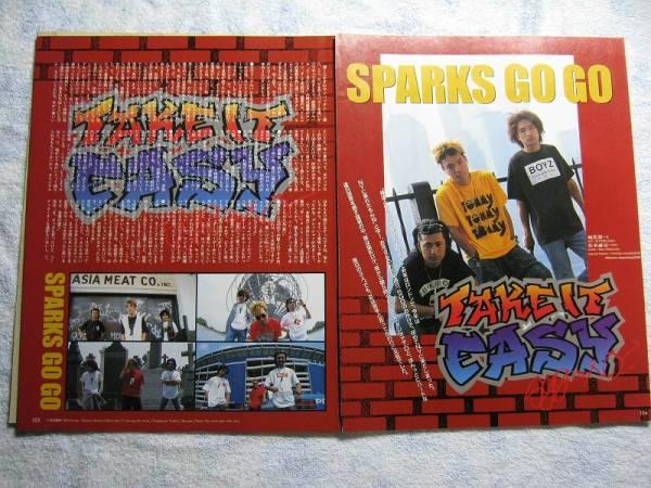 '93【NYでレコーディング】sparks go go ♯