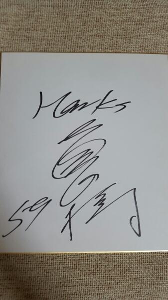 福岡ソフトバンクホークス大西正樹直筆サイン色紙