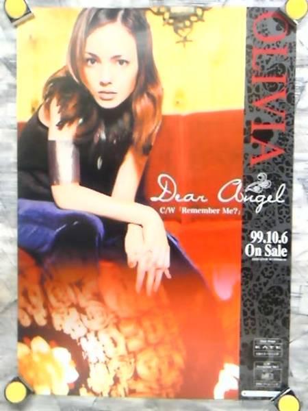 g1【ポスター/B-2】オリヴィア-OLIVIA/'99-Dear Angel