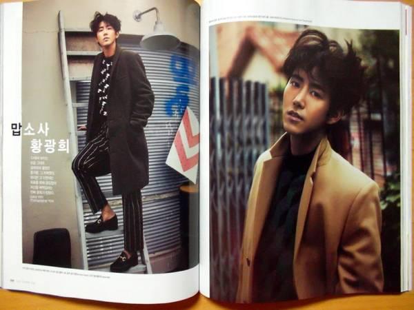 [ZE:A ゼア/グァンヒ] 韓国雑誌切り抜き8P/2015年10月 コンサートグッズの画像