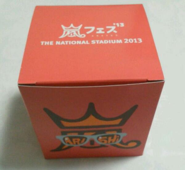 嵐★ アラフェス2013 グッズ コップ&アイストレー(Red)