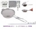 ■大容量!自宅で本格自家焙煎コーヒーを!焙煎器♪炒り器焙煎機