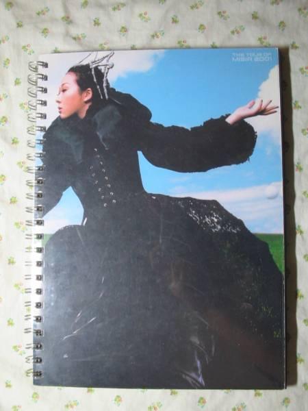 パンフ【'01 the tour of misia 】