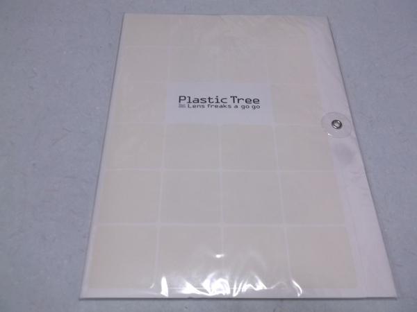 ▲ Plastic Tree 【2003ツアーパンフ Lens freaks a go go】新品