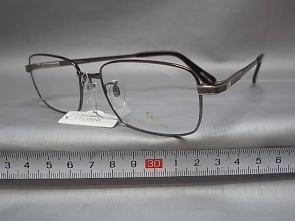 211□-1/メガネ めがね 日本製 ロウデンストック_画像2
