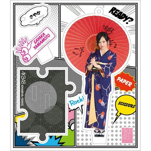 AKB48第6回じゃんけん大会 衣装スタンドキーホルダー山本彩 ライブ・総選挙グッズの画像