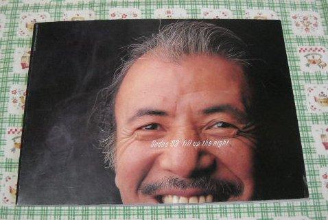 渡辺貞夫 / Sadao '83 fill up the night パンフレット