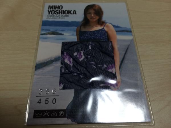 ◆356/450 吉岡美穂【BOMB 3D】コスチュームカード07 グッズの画像