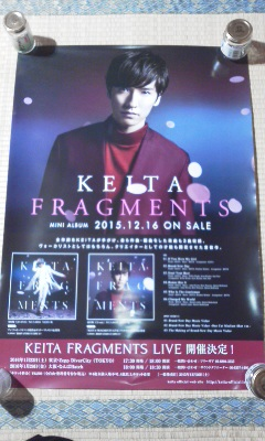 KEITA FRAGMENTS w-inds. ポスター