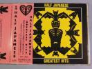廃盤 HALF JAPANESE「GREATEST HITS VOL.1」帯付き