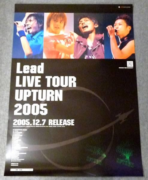 Э⑦ 告知ポスター Lead(リード)[LIVE TOUR UPTURN 2005]