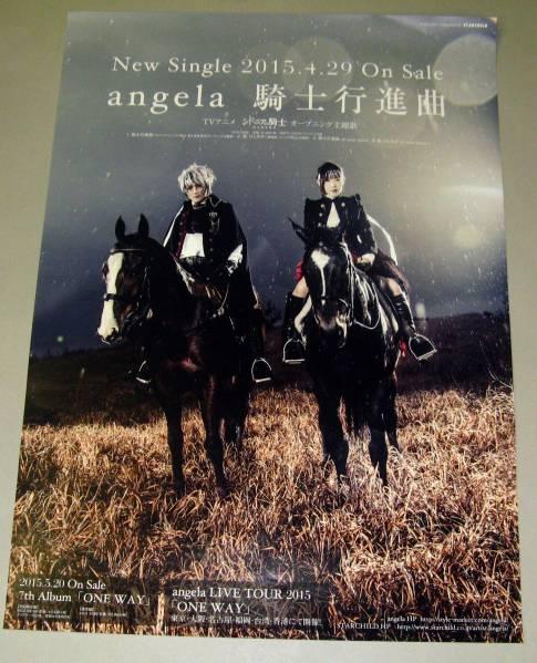/GA11 B2 ポスター angela アンジェラ 騎士行進曲